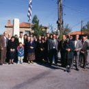ekdhlwsh-hrwo-28-10-1998